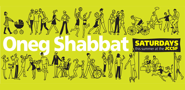 Oneg Shabbat web header
